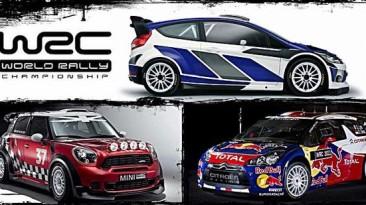 WRC 2011: Ubisoft анонсировала игру - WRC 2011