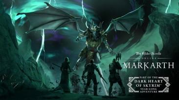 Релизный трейлер дополнения Маркарт для The Elder Scrolls Online