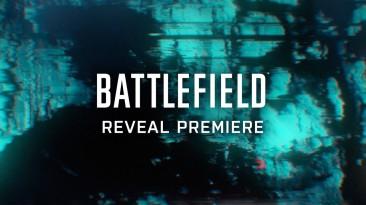 Премьерный трейлер Battlefield 2042