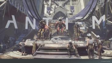 Первая пасхалка в Anthem - Код Konami