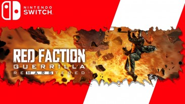 Сравнение графики Red Faction Guerrilla Re-Mars-tered Switch vs. PS3