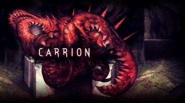 Продажи Carrion превысили 200 000 копий
