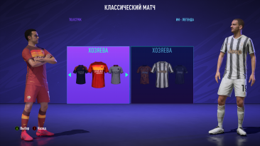 """FIFA 21 """"FIFA Revival Patch 21 0.3.5"""""""