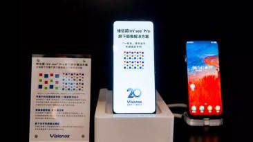 Инсайд: смартфон ZTE Axon 30 с подэкранной камерой второго поколения покажут не позднее 22 июля
