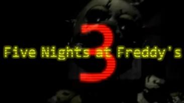 Five Nights At Freddy's 3: Сохранение/SaveGame (Пройдено до трёх звёзд)