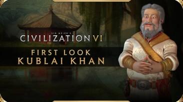 Свежий трейлер Civilization VI знакомит с новым лидером Хубилай-ханом