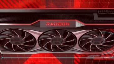 """AMD Navi 31 с 15360 ядрами может больше не поддерживать """"вычислительные блоки"""""""