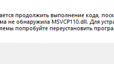 """Titan Quest """"Решение проблемы с недостающими.dll файлами"""""""