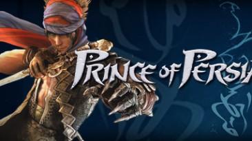Prince of Persia (2008): Таблица для Cheat Engine [UPD: 20.04.2017] {Prismo}