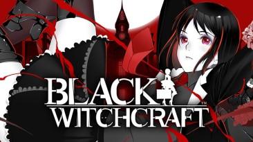 Готическая ролевая игра Black Witchcraft выйдет в апреле для ПК