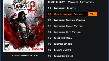 Castlevania ~ Lords of Shadow 2: Трейнер/Trainer (+11) [1.0: Fixed Version] {LinGon}