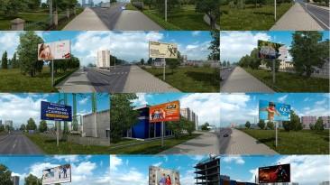 "Euro Truck Simulator 2 ""Фикс для Rusmap v2.1. Билборды"""