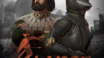 """Crusader Kings 3 """"Большой пакет аксессуаров для персонажа"""""""