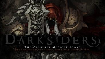 "Darksiders ""Sountrack(MP3) GOG Edition"""