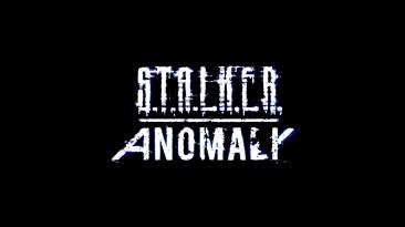S.T.A.L.K.E.R. Anomaly - Интервью с разработчиком, обзор 1.5.0 [BETA 3.0]