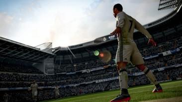 Обзор FIFA 18: настоящий праздник