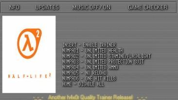 Half Life 2: Combine Destiny: Трейнер (+7) [1.0] {h4x0r}