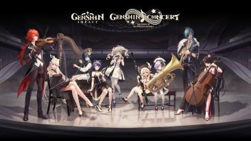 Авторы Genshin Impact опубликовали почти двухчасовой музыкальный концерт