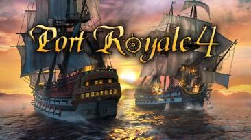 Оценки Port Royale 4