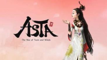 ASTA: The War of Tears and Winds - Бета-тест уже в следующем месяце