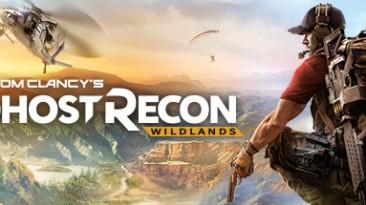Tom Clancy's Ghost Recon: Wildlands: Трейнер/Trainer (+7) [3747852] {MrAntiFun}