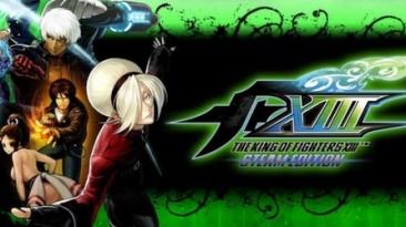 The King of Fighters 13 в Steam с 13 сентября