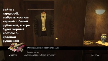 """Mafia 2 """"Black suit with red shirt without glasses"""""""