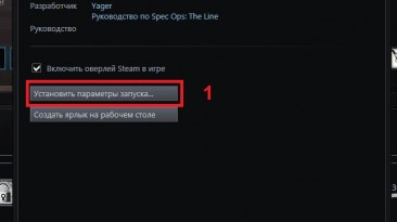 Spec Ops The Line: Русификатор (Steam)
