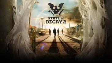 Новое обновление State of Decay 2 добавило девять видов оружия
