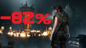 Shadow of the Tomb Raider: Definitive Edition получила скидку в 82%