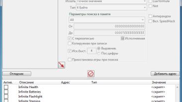 Alan Wake: Таблица для Cheat Engine [UPD:22.05.20/Microsoft Store] {Rhark}