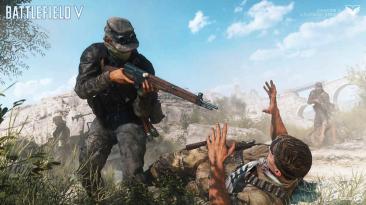 Вышло новое обновление 7.1 для Battlefield 5