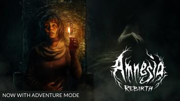 Хоррор Amnesia: Rebirth обзавелся новым режимом и внушительной скидкой