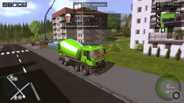 """Construction Simulator 2015 """"Строительный магнат - ч58"""""""