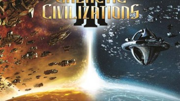 """Galactic Civilizations 3 """"Мануал(Руководство пользователя на русском)"""""""