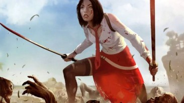 Dead Island Redux выйдет на PC, PS4 и Xbox One?