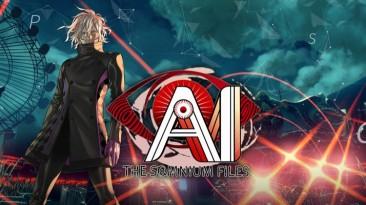 Опубликовано около пятидесяти минут игрового процесса AI: The Somnium Files