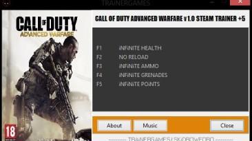 Call of Duty ~ Advanced Warfare: Трейнер/Trainer (+5) [1.0: Steam] {TRAiNERGAMES}