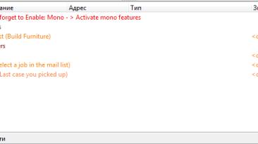 PC Building Simulator: Таблица для Cheat Engine [1.7.5: 64 Bit] {Mumpy}