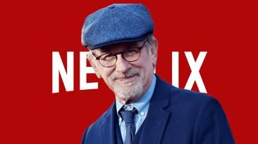 Netflix объявил о сотрудничестве со студией Стивена Спилберга