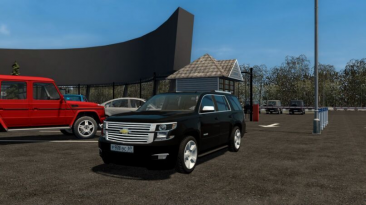 "City Car Driving ""Chevrolet Tahoe 2015 Update (v1.5.8 - 1.5.9.2)"""