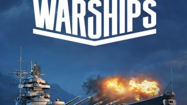 "World of Warships ""Сборка модов ProShips mini v1 для WoWs 0.5.15"""