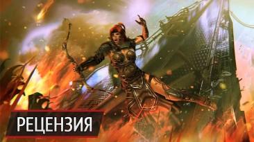 Покупай только лучшее. Рецензия на Guild Wars 2: Heart of Thorns