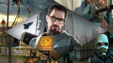 Мнение о серии Half-Life