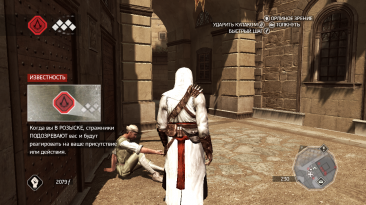 """Assassin's Creed 2 """"Altair Costumes HD"""""""