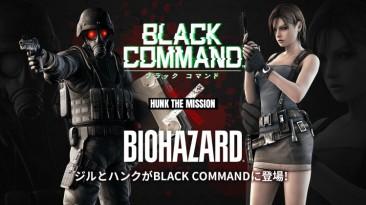 В Black Command Стартовал новый Ивент