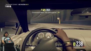 Гиперреактивный фул тюненый Mitsubishi Eclipse GS Fast & Furious Edition Forza Horizon 2