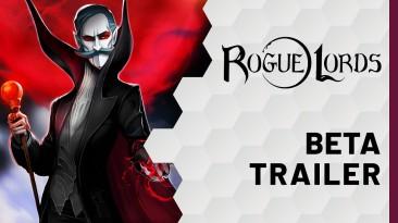 Бета-версия Rogue Lords продлена на неделю
