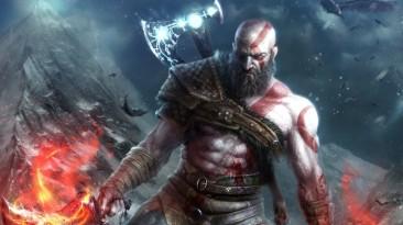 Santa Monica Studios опубликовала новый концепт-арт God of War: Ragnarok в своём Instagram