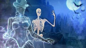 Герои Skyforge начали отмечать Хэллоуин